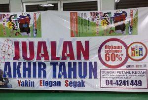Banner is gedruk deur WER-ES2502 Uit Maleisië