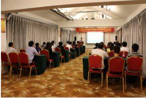 Groepsbyeenkoms in Wanxuan Garden Hotel, 2015
