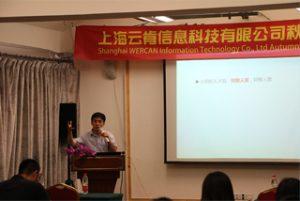 Deel vergadering in Wanxuan Garden Hotel, 2015